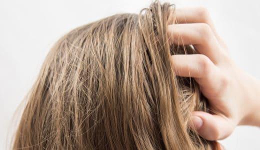 頭皮のカサカサが辛い方必見!カサつく原因と対策5つを紹介