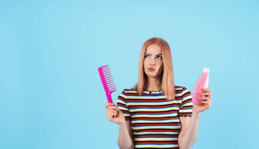 リンスインシャンプーは髪に良くない?仕組みや特徴を解説