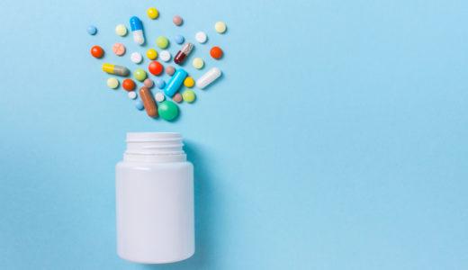 はげは薬で治せる!治療薬の種類や特徴、注意点を徹底解説