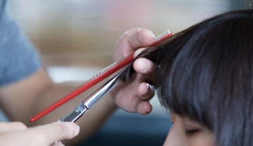前髪スカスカ悩みを解決する全対策を男女別にまとめ!流行りの髪型にする方法も解説