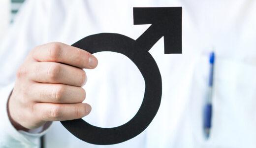 男性ホルモンを抑制する食品・薬は?成分・効果・安全性を解説